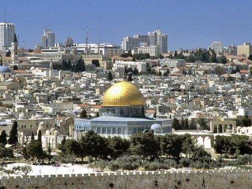 «Дорога в Иерусалим»: снят запрет на паломничество в Аль-Кудс