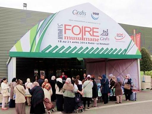 31-й Конгресс мусульман прошел во Франции