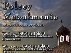Документальный фильм о польских мусульманах снят аспирантом из Парижа