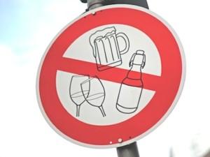 В Турции ужесточили правила рекламы и продажи алкоголя