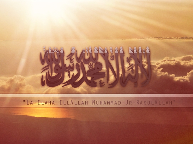 Суть религии Ислам: общий обзор