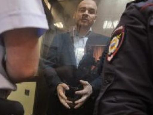 В Москве осужден ультранационалист