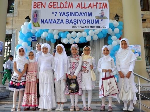 Изучение Ислама в школах Турции