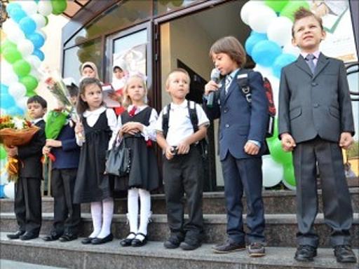 Мусульманская гуманитарная гимназия в Киеве