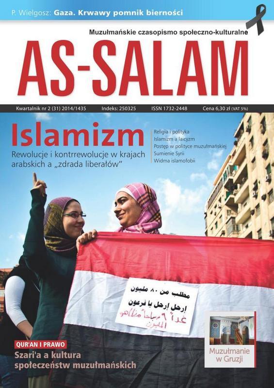 «Ас-Салам» - журнал Мусульманской лиги Польши