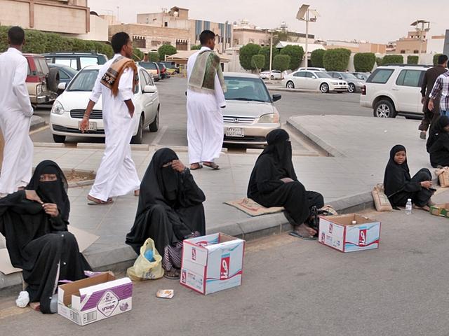 Попрошайничество в Эр-Рияд