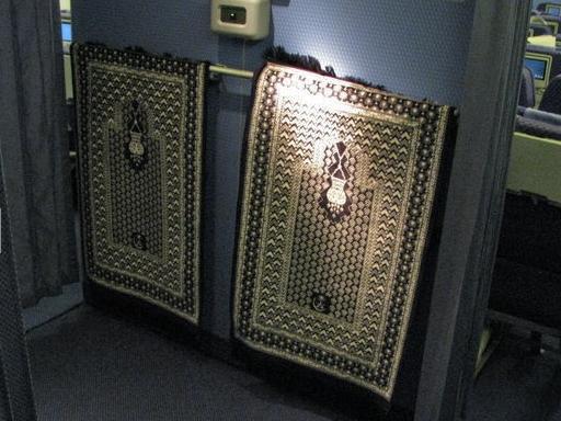 Место для намаза в самолете