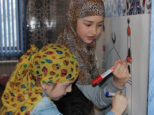 Детский праздник в Пятигорской мечети