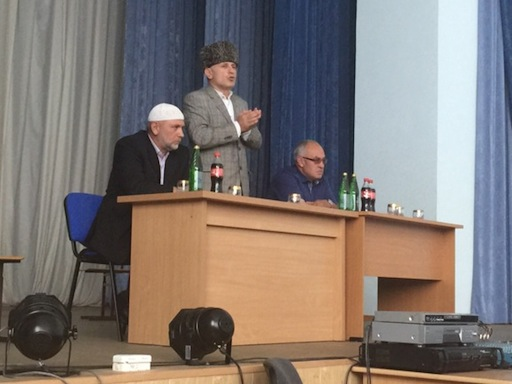 Собрание мусульман