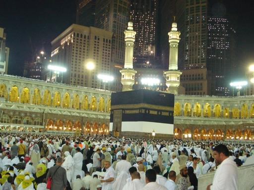 Мусульман обяжут носить электронные браслеты во время Хаджа