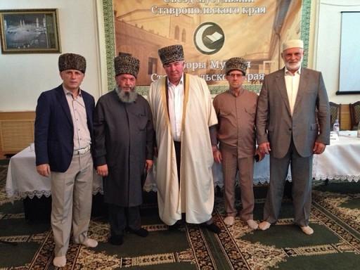 Муфтии северокавказских регионов на Съезде мусульман Ставропольского края