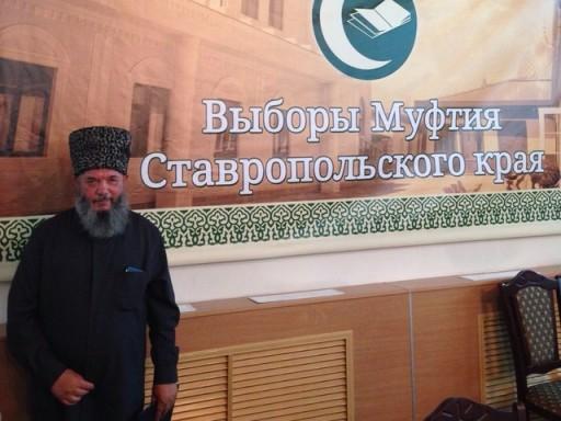 Муфтий Ставропольского края Мухаммад Рахимов