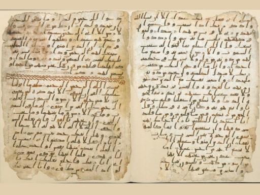 Рукописные страницы Корана