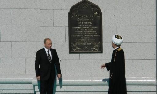 Владимир Владимирович Путин и равиль Гайнутдин открывают Московскую Соборную мечеть