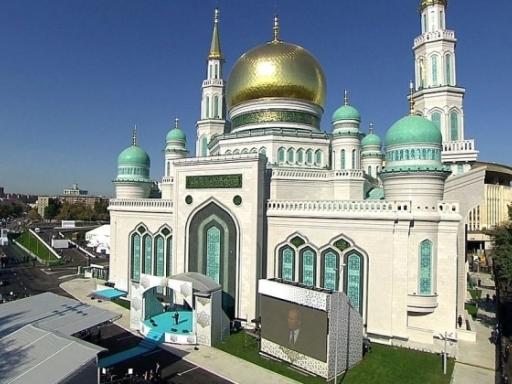 Московкая Соборная мечеть