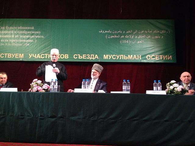 выборы муфтия Гацалова