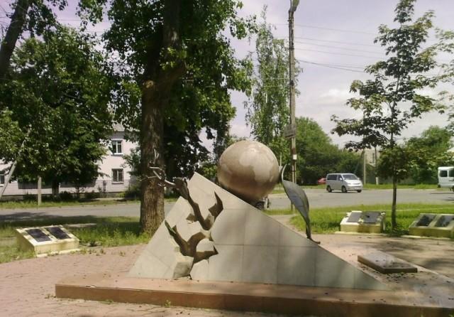 pamyatnik chernoblcam