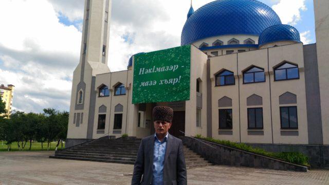обращение муфтия к мусульманам