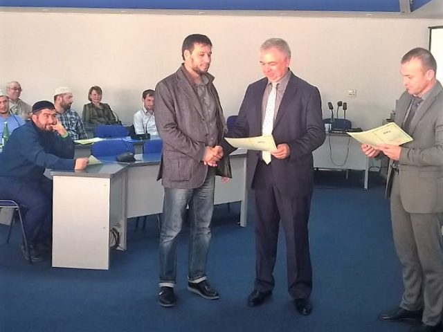 kursy-povusheniya-kvalifikacii-pyatigorsk