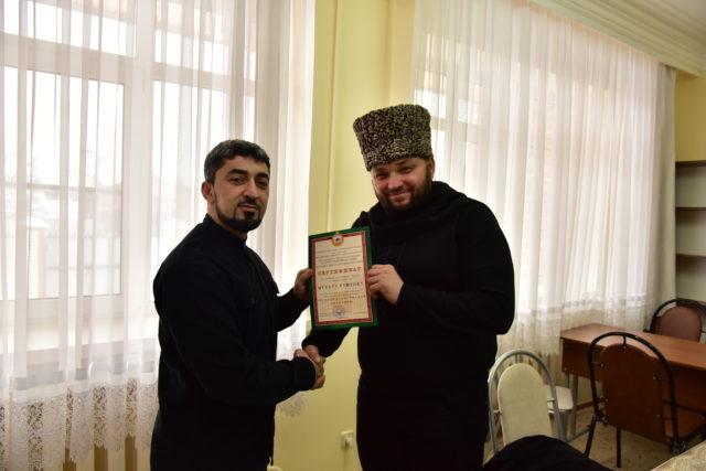 atestaciya imamov (1)