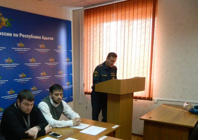 Представители ДУМ РА и Кк прочитали лекцию в Главном управлении МЧС России по Республике Адыгея