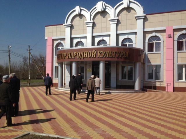 Афипсипский Дом культуры