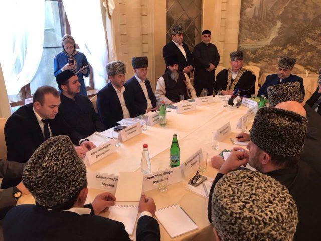 Заседание КЦМСК