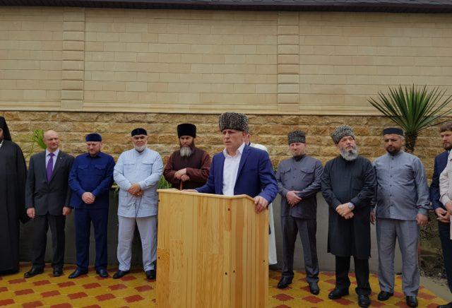 исламский культурный центр в Сочи