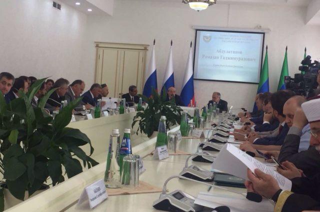 В Махачкале состоялось заседание, посвященное 15-летию Хадж-миссии России