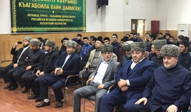 Форум в Чечне Российский Кавказ