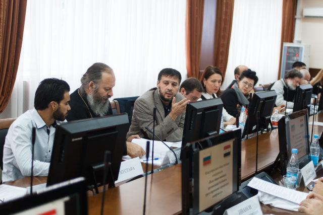 Международная общественная конференция«Роль общественных организаций Кубани в урегулировании сирийского конфликта»