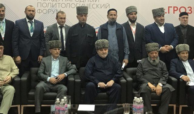 В Чечне состоялся ежегодный V Международный политологический форум «Российский Кавказ»