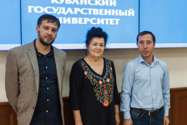 Международная общественная конференция«Роль общественных организаций Кубани в урегулировании сирийского конфликта