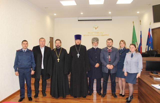 В УФСИН России по Республике Адыгея прошла рабочая встреча с представителями духовенства