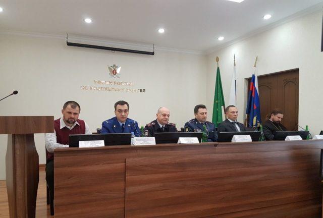 круглый стол УФСИН