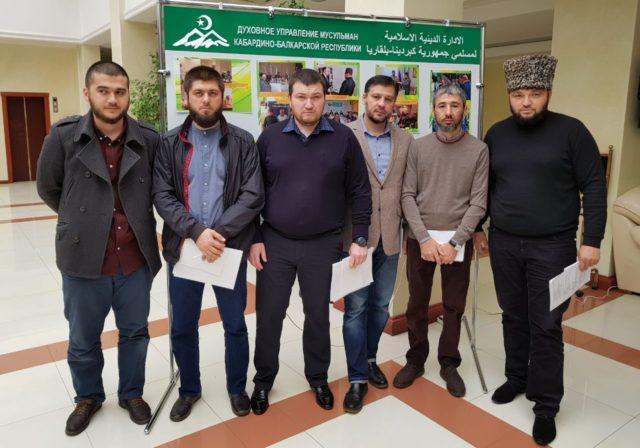 В Нальчике проходит форум молодых богословов Северного Кавказа: «Роль и место ислама в укреплении Российской государственности»