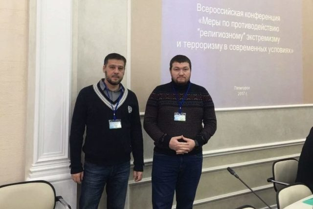 В Пятигорске обсудят пути борьбы с терроризмом