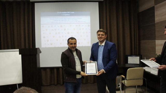 sertifikat m