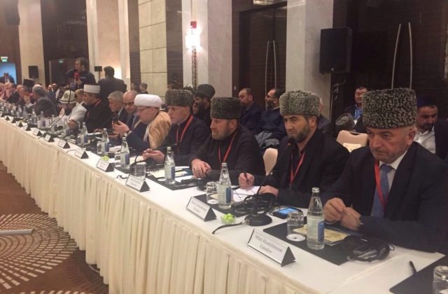 Международная конференция в Баку «2017 год-год Исламской солидарности: Межрелигиозный и межкультурный диалог»