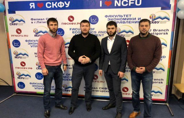В Пятигорске прошел форум «Молодежь Кавказа»