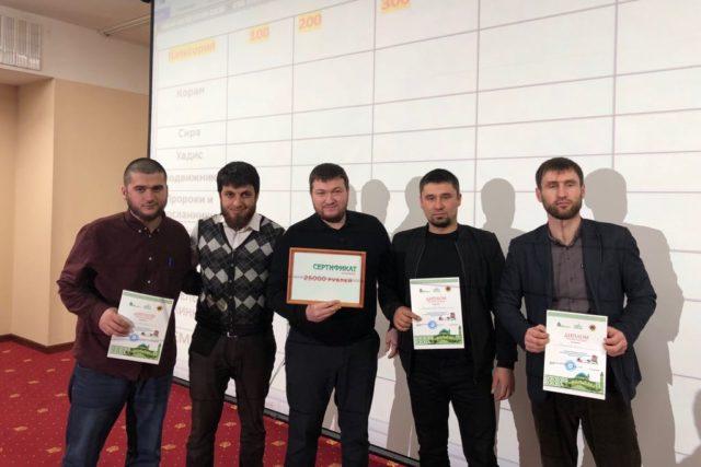 Имамы ДУМ РА и Кк стали призерами Межрегиональной интеллектуальной игры «Брейн-ринг: Знатоки Ислама»