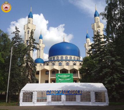 Шатер «Рамадан» в Майкопе