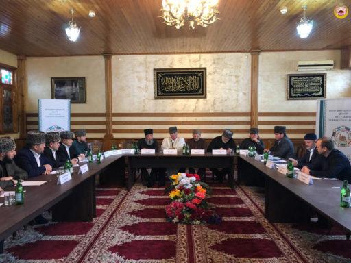 Заседание Совета и Исполкома Координационного центра мусульман Северного Кавказа