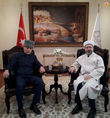 Муфтий Аскарбий Карданов встретился с министром по делам религии Турции
