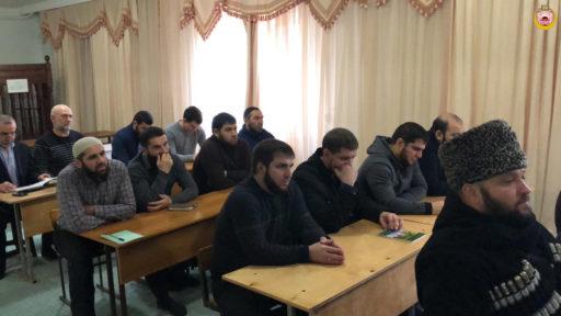 В Энеме прошли курсы повышения квалификации для имамов