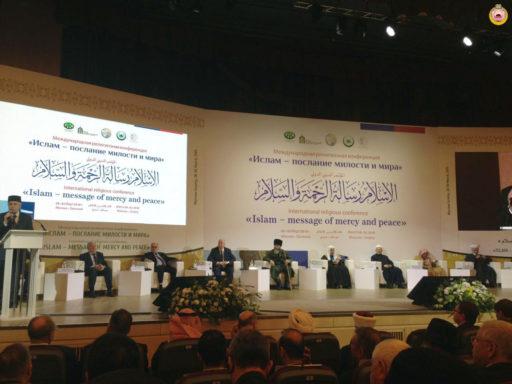 В Москве проходит Международная религиозная конференция «Ислам – послание милости и мира»