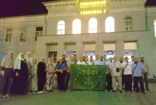 Наши паломники отправились в Хадж