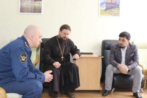 В УФСИН России по Республике Адыгея прошло заседание межрелигиозной рабочей группы